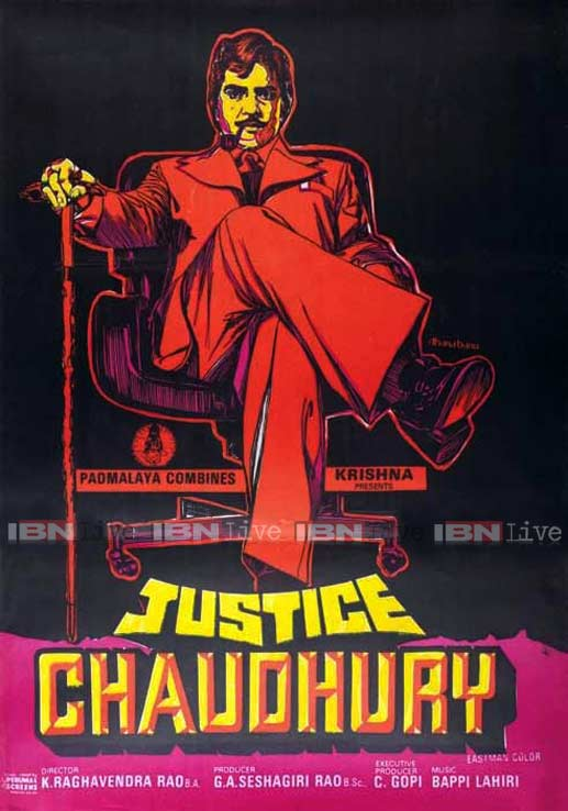 justice-chaudhury